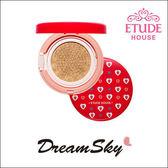【即期品】韓國 Etude House 莓好時光~超進化持妝輕盈粉凝霜 氣墊粉餅 粉底 (15g/盒) DreamSky