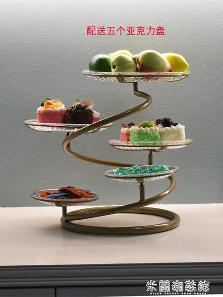 水果盤歐式鐵藝多層水果盤蛋糕架創意客廳下午茶點心托盤婚慶小吃糕點臺快速出貨YYJ