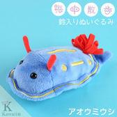 Hamee 日本 海底世界 細緻柔軟 絨毛娃娃 掌上型玩偶 美妙鈴鐺聲 (青海牛) 557-017665