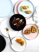 餐盤北歐創意家用陶瓷菜盤 西餐盤托盤牛排盤子餐具早餐盤披薩圓平盤 伊莎公主
