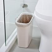 垃圾桶 衛生間縫隙垃圾桶帶蓋家用廚房夾縫無蓋長方形垃圾簍廁所紙簍【快速出貨八折下殺】