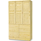 衣櫃 衣櫥 FB-126-2 松木4X7...