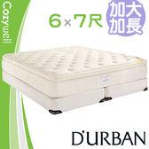 【都爾本】溫莎 獨立筒 彈簧床墊-特大7尺(送保潔墊+緹花對枕)