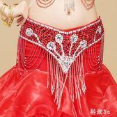 新款肚皮舞服裝 印度舞演出服肚皮舞腰錬腰巾 寶石腰封 js4713『科炫3C』
