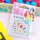迪士尼指甲貼紙 公主系列 小美人魚 白雪...