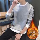 秋季男士長袖T恤秋衣圓領韓版學生衛衣帥氣加絨加厚打底衫上衣服 街頭潮人