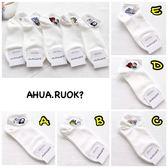 韓國襪子正品  Q版卡通人物純色 短襪