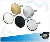 黑熊館 神牛Godox 多功能五合一反光板  110CM 反射板 柔光 銀色 金色 白色 黑色