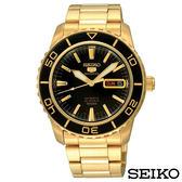 SEIKO精工  王者再現夜光自動上鍊5號機械錶 SNZH60K1
