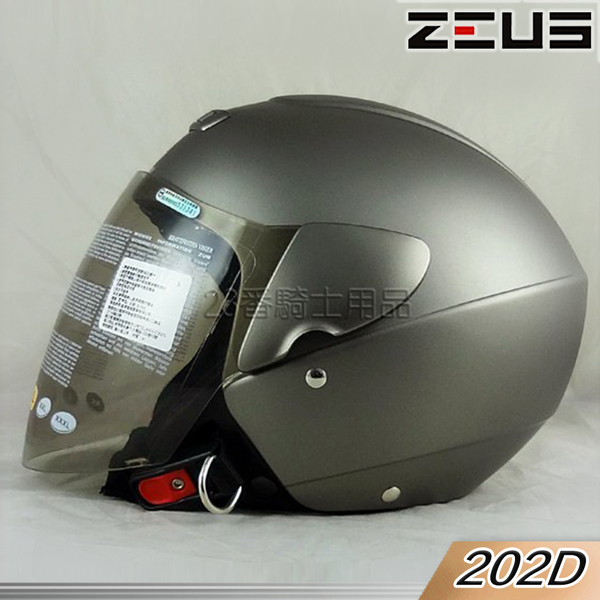【瑞獅 ZEUS 安全帽 ZS 202D 素色 新鐵灰】附鏡片 3/4罩 半罩 安全帽 內襯全可拆