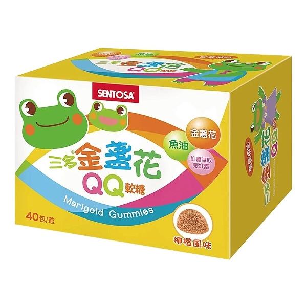SENTOSA 三多 金盞花QQ軟糖(40包/盒)【小三美日】