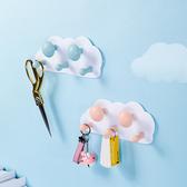 【BlueCat】可愛白色雲朵無痕掛勾