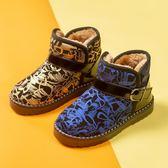 雪地靴兒童皮毛一體防水防滑短靴子嬰兒寶寶棉鞋男童冬季保暖加絨 童趣屋