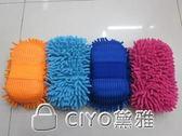 汽車美容工具汽車專用毛巾洗車用具汽車用品汽車清潔洗車專用海綿 ciyo黛雅