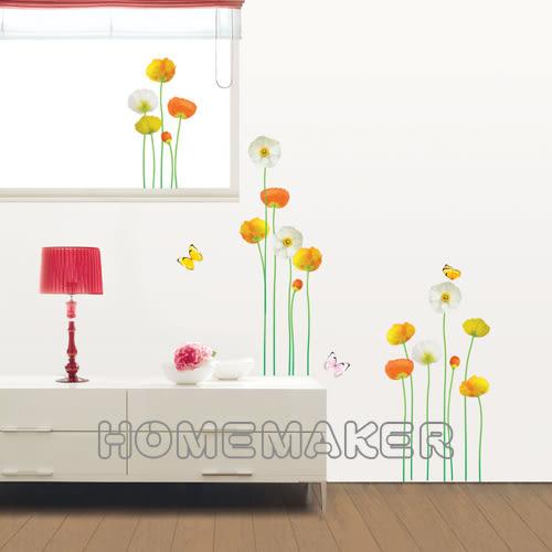 韓國大型創意壁貼_HPS-58096