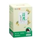 順天本草 黃耆養生茶(10包/盒)x1...