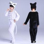 小貓咪表演服兒童幼兒園男女童學貓叫波斯小花貓動物舞蹈服裝 QQ30105『東京衣社』