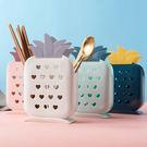 ✤宜家✤撞色鳳梨造型餐具瀝水筒 菠蘿筷子籠 瀝水籃 筷子收納盒