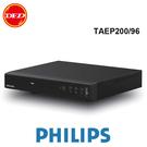 現貨 PHILIPS飛利浦 HDMI DVD播放機 TAEP200 公司貨