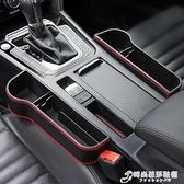汽車用品創意車載置物盒座椅夾縫儲物盒車內多功能通用縫隙收納箱 時尚芭莎