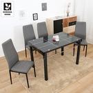 【多瓦娜】亞當彎玻一桌四椅(耐磨皮)/桌椅組/餐廳組合-二色-DT-402+C009