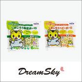 【即期品】日本 巧虎 小老虎 蛋酥 餅乾 6袋入 72g (原味.蔬菜) Dreamsky