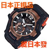 免運費 日本正規貨 CASIO G-SHOCK 卡西歐手錶 太陽能電波男錶 藍牙 智能手機鏈接 GR-B100-1A4JF