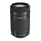 【福笙】CANON EF-S 55-250mm F4-5.6 IS STM 變焦鏡頭 (平輸保固一年) 全新拆鏡