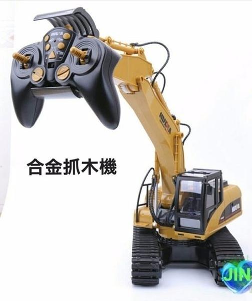 遙控抓木機 工程車 遙控玩具 遙控模型 挖掘機 抓木機 抓物機 合金抓木機