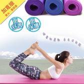 【Incare】超大伸展多功能粉紅色瑜珈墊(10mm加厚、加寬版)-粉紅