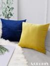 抱枕 北歐沙發抱枕靠墊客廳正方形靠枕床頭靠背辦公室腰靠天鵝絨抱枕套 LX 艾家