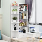 飄窗櫃儲物櫃臥室窗台落地小書架榻榻米上置物架桌子組合陽台櫃子WD 至簡元素