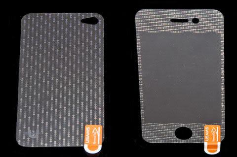 USAMS 3D 雷射Laser 高耐磨 手機螢幕保護貼 Apple iPhone 4S 圓點 (二片裝)