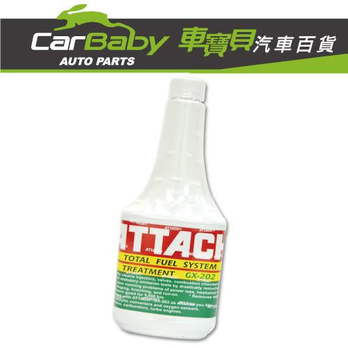 【車寶貝推薦】愛鐵強油路系統清潔劑GX-202