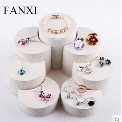 首飾架耳環戒指飾品展示道具【藍星居家】