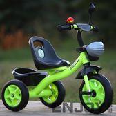 兒童三輪車 小孩自行車寶寶腳踏車