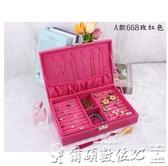 歡慶中華隊首飾盒木質首飾盒女單層帶鎖絨布面料飾品盒歐式飾品收納盒戒指盒