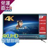 HERAN禾聯 50型 4K智慧聯網LED液晶顯示器HD-50UDF26【免運直出】