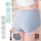 女性 MIT舒適 中大尺碼 蕾絲高腰內褲 現貨 大尺碼 M/L/XL 台灣製造 No.1103-席艾妮SHIANEY