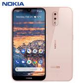 Nokia 4.2 雙主鏡頭八核心智慧手機-粉【愛買】