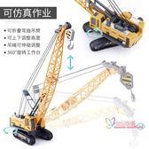 工程車 兒童工程車玩具套裝挖土機挖掘機大吊車起重合金仿真模型男孩汽車T