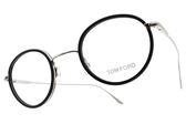 TOM FORD 光學眼鏡 TF5521 001 (黑-銀) 雅痞復古圓框款 眼鏡框
