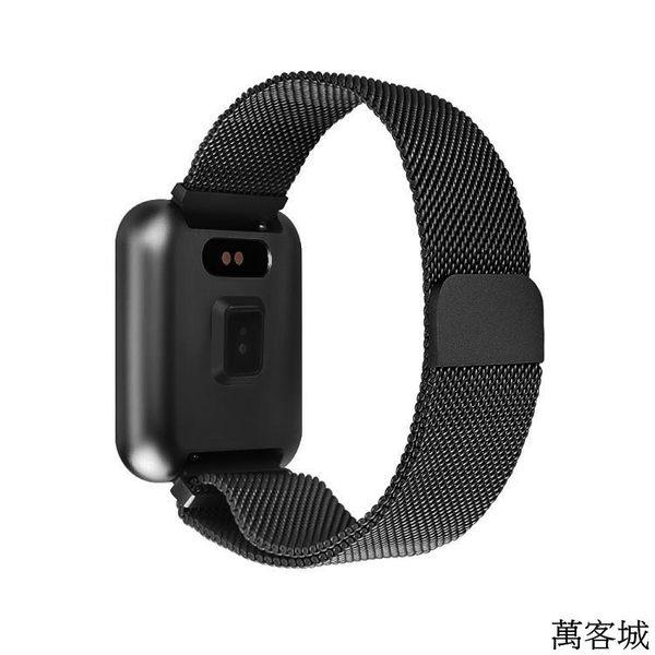智慧手錶  P70智慧手環 測血壓心率睡眠健康彩屏運動手錶多功能藍牙記計步器 萬客城