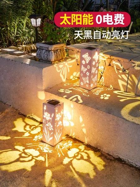 新款太陽能庭院裝飾燈戶外防水小夜燈花園布置陽臺院子氛圍掛燈 果果輕時尚