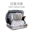 筷子消毒機-消毒櫃家用迷你小型碗櫃筷子消毒機全自動烘乾廚房保潔櫃瀝水烘乾 英雄聯盟