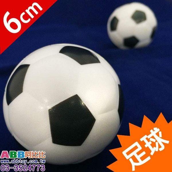 A0372★泡棉足球 6cm#皮球球海灘球沙灘球武器大骰子色子加油棒三叉槌子錘子充氣玩具
