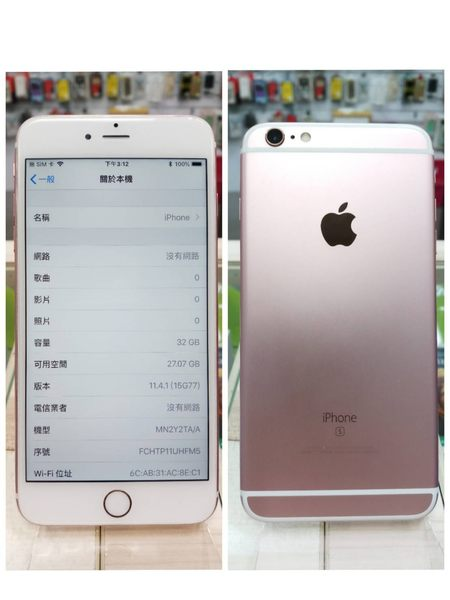 ☆胖達3C☆#8 APPLE IPHONE 6S PLUS 32G A1687 玫 95%  HOME鍵有裂痕 功能正常
