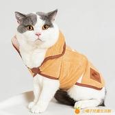 寵物貓狗全包裹浴袍英美短加菲柯基洗澡吸水毛巾【小橘子】