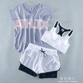 新款夏季瑜伽服運動套裝女健身房專業跑步寬鬆速幹衣夏天性感 完美情人精品館