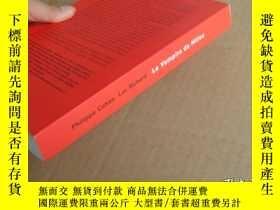 二手書博民逛書店Le罕見VAMPIRE du Milieu 法文原版24開Y85718 如圖 une nuits 出版201
